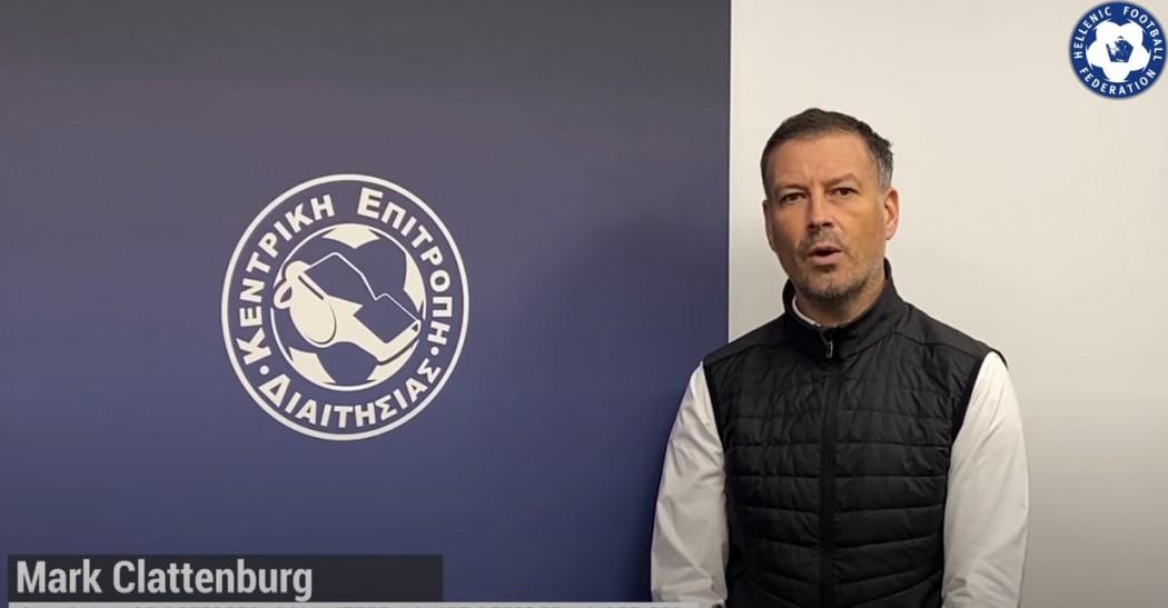 Κλάτενμπεργκ: «Σωστές οι αποφάσεις στο Βικελίδης»