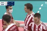 Παίκτης του Ολυμπιακού αγωνίστηκε με μάσκα κορωνοϊού