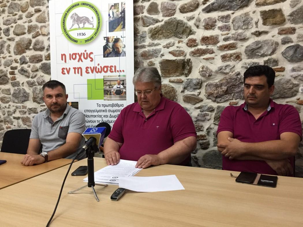 Σηκώνει το γάντι κατά Τσιχριτζή η Ομοσπονδία Επαγγελματοβιοτεχνών Ναυπακτίας-Δωρίδας