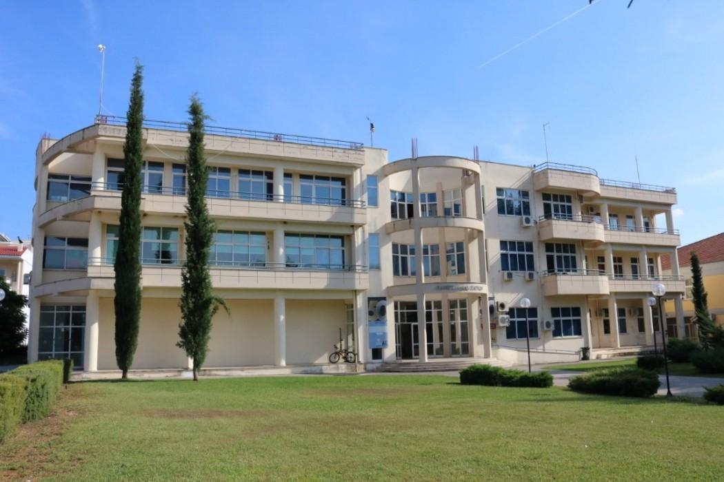 Σύνδεσμος Φιλολόγων Αιτωλοακαρνανίας για Πανεπιστήμιο: «Καταδικάζουμε απερίφραστα τέτοιες αποφάσεις»
