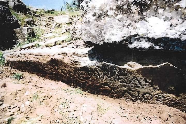 Ίχνη και επιγραφή από την κατοικία του τελευταίου βασιλιά του Αγραίων Σαλύνθιου