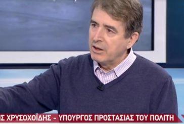 Χρυσοχοϊδης: «Αυτοί έκαψαν 100 ανθρώπους στο Μάτι, εμείς βάζουμε πάνω απ' όλα την ανθρώπινη ζωή»