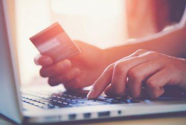 Επιδότηση έως 5.000 ευρώ για τη δημιουργία e-shop – Προθεσμίες και δικαιούχοι