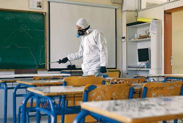 Με «πιλότο» τα λύκεια το άνοιγμα όλων των βαθμίδων της εκπαίδευσης