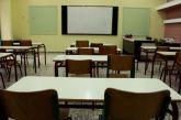 Κλείνει το 1ο Γυμνάσιο Ναυπάκτου λόγω κρουσμάτων