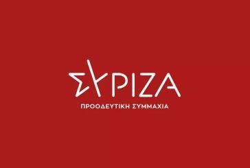 Υγειονομικoί ΣΥΡΙΖΑ Αχαΐας: ο ΣΥΡΙΖΑ-Προοδευτική Συμμαχία είναι ο θεματοφύλακας της δημόσιας υγειας