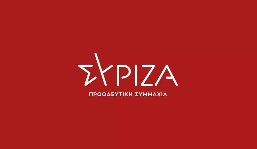 Προς συναίνεση και για τον συντονιστή στη Νομαρχιακή ΣΥΡΙΖΑ