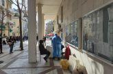 Κορωνοϊός: «βράζει» το Αγρίνιο με 72 κρούσματα σήμερα