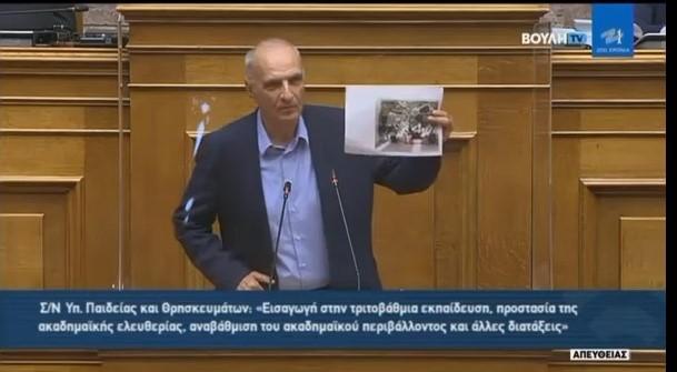 Βαρεμένος στη Βουλή για το κλειδομάζωμα (με φωτό από το Αγρίνιο) : σε καλή μεριά!
