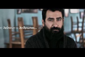 «Μας λείπουν οι άνθρωποι…»: Το συγκινητικό βίντεο της Εστίασης από το παλιότερο καφενείο της Ελλάδας