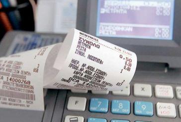 Χάρτινες αποδείξεις: Δεκτές και οι πληρωμές με μετρητά στο χτίσιμο του αφορολόγητου