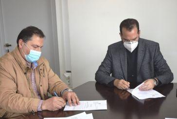 Περιφέρεια: Συντήρηση και αποκατάσταση των επαρχιακών οδών του Δήμου Θέρμου