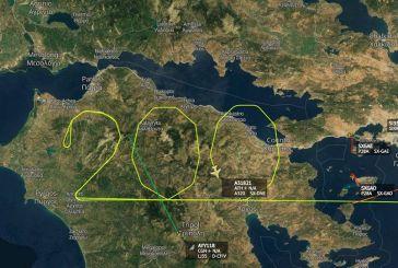 200 χρόνια από την Επανάσταση: Η Aegean σχημάτισε τον αριθμό 200 πετώντας πάνω από την Πελοπόννησο