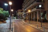 Κορωνοϊός: Μεγάλη διασπορά στα 29 κρούσματα της Αιτωλοακαρνανίας-πέντε στο Αγρίνιο το Σάββατο 6/3
