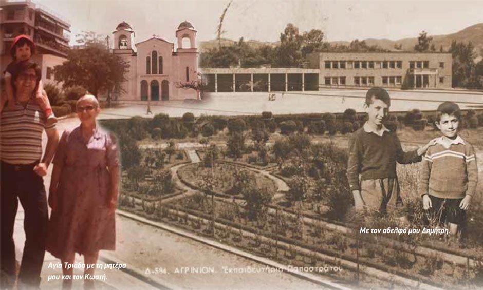 Η καθηγήτριά μου Ουρανία Λανάρα στο Αγρίνιο