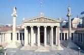 Πανηγυρική Συνεδρία της Ακαδημίας Αθηνών