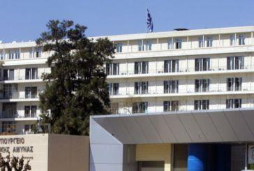 ΑΣΕΠ: 138 μόνιμες προσλήψεις στο υπουργείο Εθνικής Άμυνας