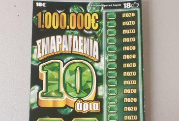 Έκανε στάση στο Παναιτώλιο και κέρδισε ένα εκατομμύριο ευρώ!
