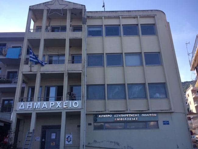 Δήμος Αμφιλοχίας: Διευρύνεται η λειτουργία της γραμμής εξυπηρέτησης ευάλωτων ατόμων
