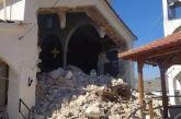 Σεισμός στην Ελασσόνα: Ζημιές σε παλιά σπίτια – Κατέρρευσε εκκλησία στο Μεσοχώρι