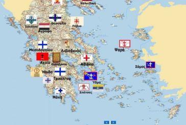 Δήμος Ακτίου-Βόνιτσας: Καλεί τους μαθητές να συμμετάσχουν σε εικαστική έκθεση για την επέτειο της επανάστασης