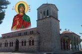 Ζωντανά ο Ακάθιστος Ύμνος από τον Ι.Ν. Αγίας Παρασκευής Αγρινίου (βίντεο)