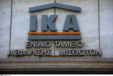 Απίστευτο και όμως ελληνικό: Πήγε στο ΙΚΑ και ανακάλυψε ότι… έχει παιδί