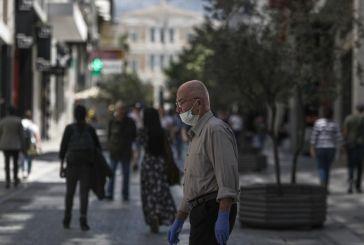 Κορωνοϊός: Ανεμβολίαστοι οι 299 από τους 340 ασθενείς που κατέληξαν τις τελευταίες δύο εβδομάδες