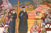 Αγία Τριάδα Αγρινίου: Μαθητικός διαγωνισμός για τα 200 χρόνια από την Επανάσταση