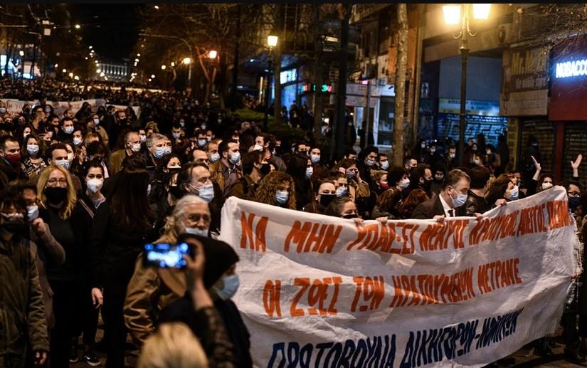 ΕΛ.ΑΣ: 2.000 άτομα στη συγκέντρωση για τον Δημήτρη Κουφοντίνα – Δείτε εικόνες