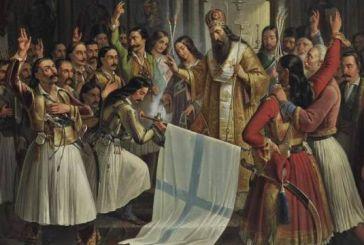 Ναυπάκτου Ιερόθεος: Εκκλησία και Επανάσταση του 1821
