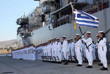 Η προκήρυξη του ΑΣΕΠ για 300 προσλήψεις ΕΠΟΠ στο Πολεμικό Ναυτικό