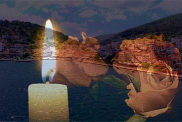 Αμφιλοχία: Έφυγε από τη ζωή ο Ευάγγελος Σαλμάς που άφησε το στίγμα του στην εστίαση και στον Πολιτισμό