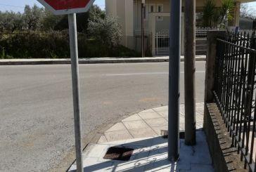 Αγρίνιο: λυπηθείτε μας εμάς τους πεζούς!