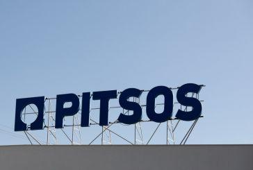 Τίτλοι τέλους για το εργοστάσιο της «Πίτσος»