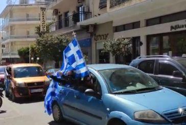 Ηχηρή… μηχανοκίνητη πορεία στο Αγρίνιο για την εθνική επέτειο (βίντεο)