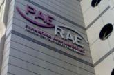 Η ΡΑΕ δικαιώνει επενδυτές φωτοβολταϊκών στο Θέρμο που είχαν προσφύγει κατά του ΔΕΔΔΗΕ