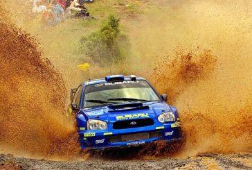 Επιστρέφει στο WRC το Ράλι Ακρόπολις
