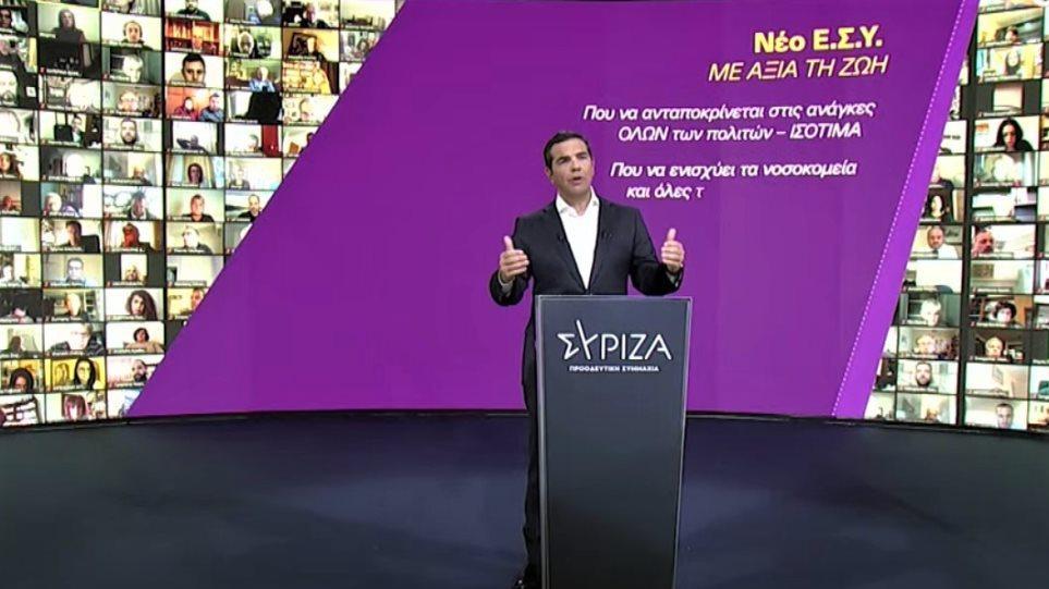 Τσίπρας: Το πρόγραμμα του ΣΥΡΙΖΑ για το «Νέο Εθνικό Σύστημα Υγείας»