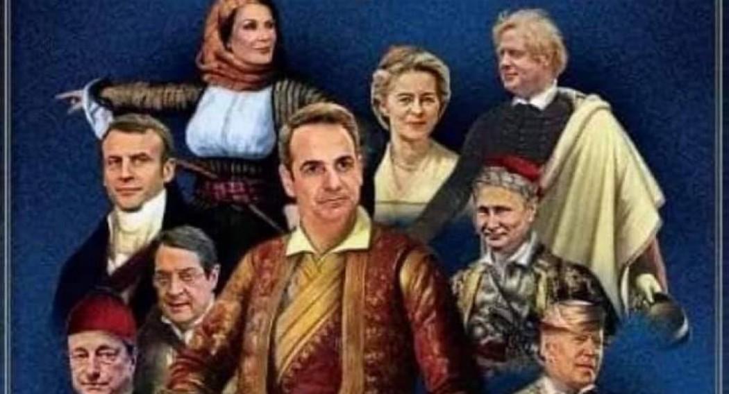 Έγινε viral το εξώφυλλο του Βημαgazino με Μητσοτάκη – Μακρυγιάννη και Γιάννα Αγγελοπούλου – Μπουμπουλίνα