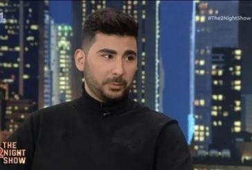 """Κωνσταντίνος Παντελίδης: Η αναφορά στο Αγρίνιο – """"Αν μπορέσω θα πάρω όλα τα τραγούδια του Παντελή"""""""