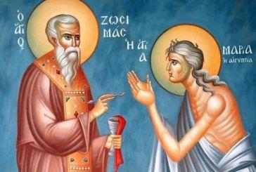 Ναυπάκτου Ιερόθεος: «Ο βίος της Οσίας Μαρίας της Αιγυπτίας και τα θεολογικά μηνύματα»
