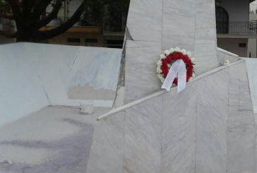 Το «Ανυπότακτο Αγρίνιο» απέτισε φόρο τιμής στους 120