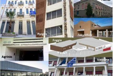 Στην τελική ευθεία τέσσερις δημιουργικοί κόμβοι στην Δυτική Ελλάδα