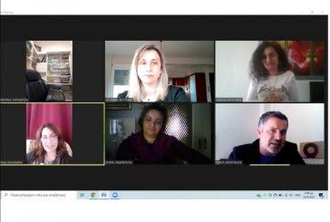 Αιτωλοακαρνανία: τηλεδιάσκεψη για την ισότητα των φύλων