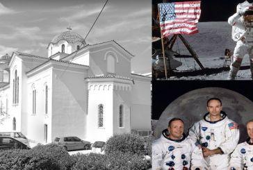 """Όταν οι Αστροναύτες του """"Απόλλων 11"""" έδωσαν το όνομα τους στην πίσω πλατεία της Αγίας Τριάδας…"""