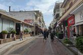 Για τα υποχρεωτικά self tests στο λιανεμπόριο ενημερώνει ο Εμπορικός Σύλλογος Αγρινίου