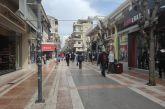 ΕΟΔΥ: 26 νέα κρούσματα στην Αιτωλοακαρνανία, 4.033 στη χώρα-«μαύρο ρεκόρ» διασωληνωμένων
