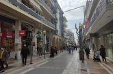 ΕΟΔΥ: 13 νέα κρούσματα στην Αιτωλοακαρνανία, 3.015 στη χώρα
