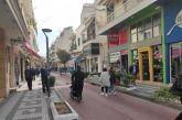 Εμπορικός Σύλλογος Αγρινίου- Κορωνοϊός: Αυτές είναι οι υποχρεώσεις εργαζόμενων-εργοδοτών